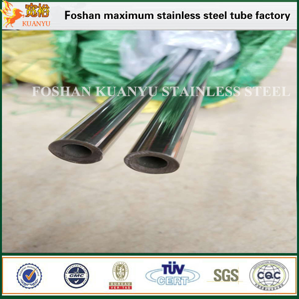 Stainless Steel Round Shape Tube