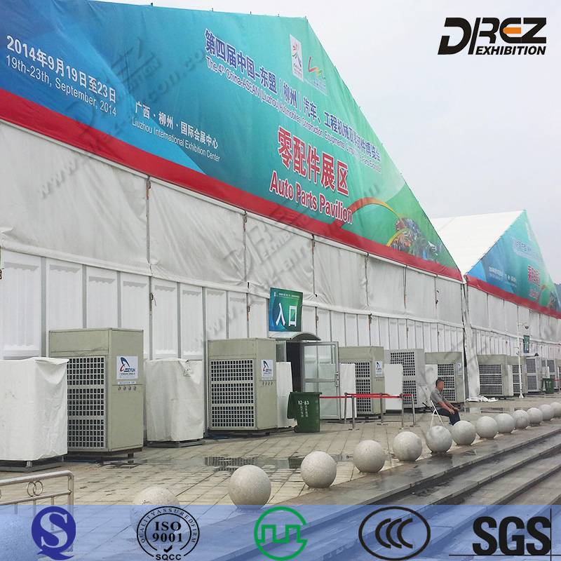 New Type Floor Standing Industrial Air Conditioning for Expo