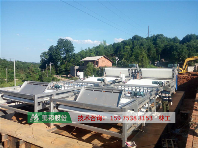 coal mine tailing sludge dewatering machine