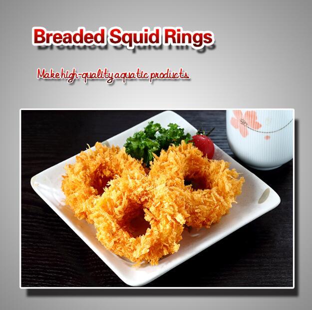 Breaded Squid Rings 20G