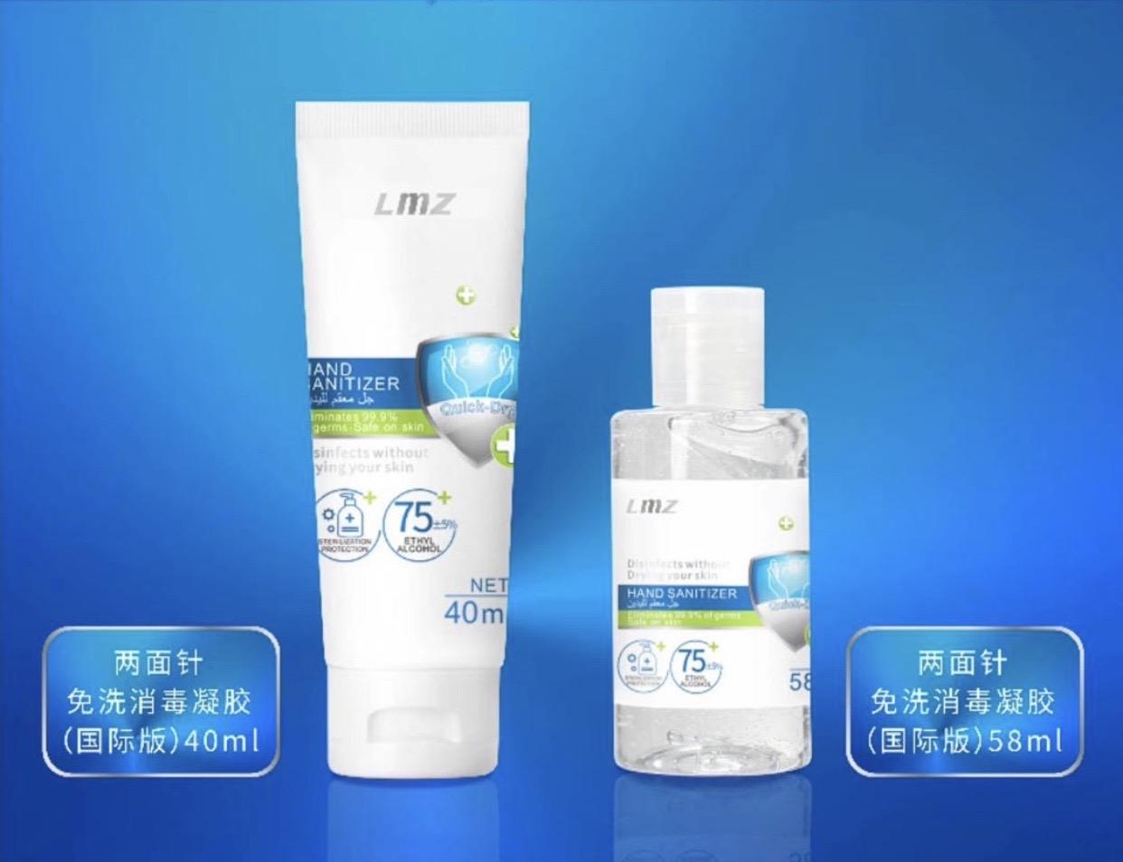 Famous trademark of China Portable Mini Alcohol Antibacterial Waterless Hand Sanitizer