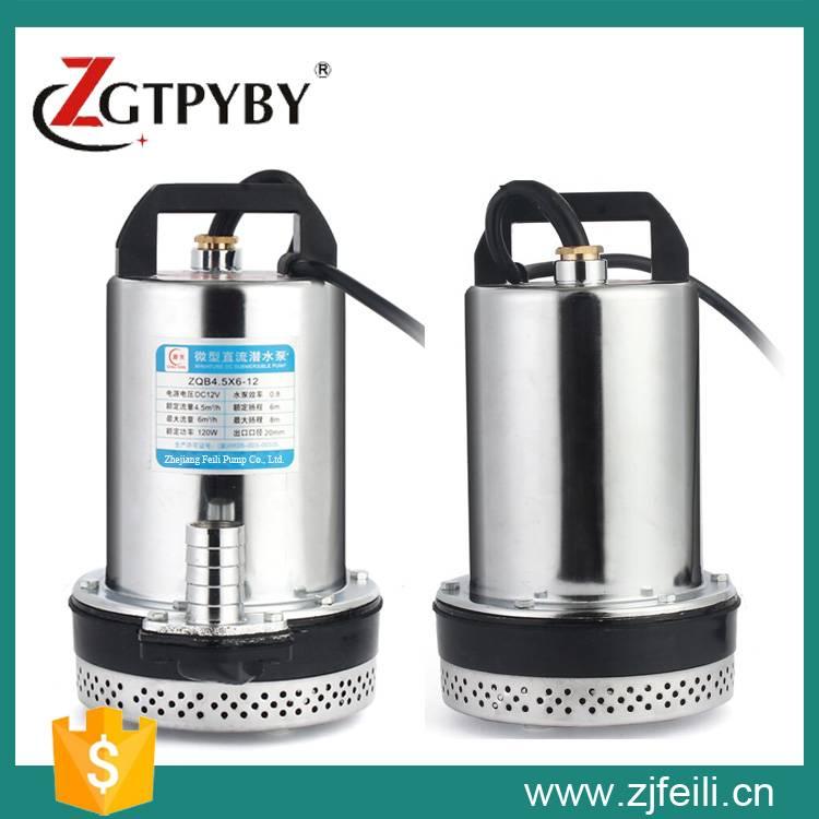 dc mini submersible water pump