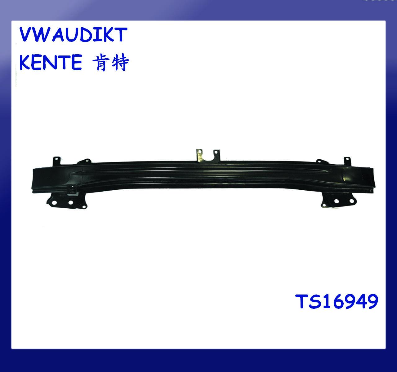 Auto parts VW Skoda bumper OEM 5JD 807 109B