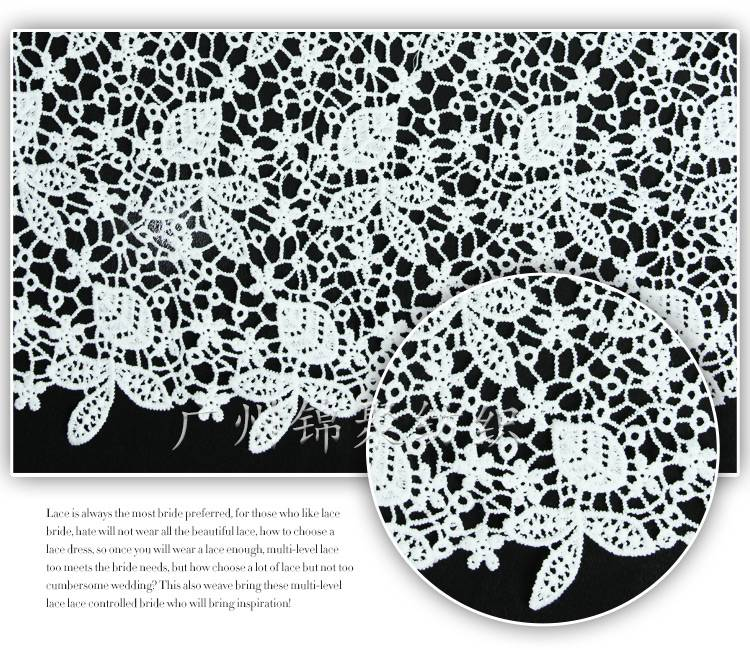 New design embroidery french lace fabric