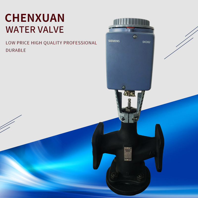 Electric control valve Electric drive Electric actuator