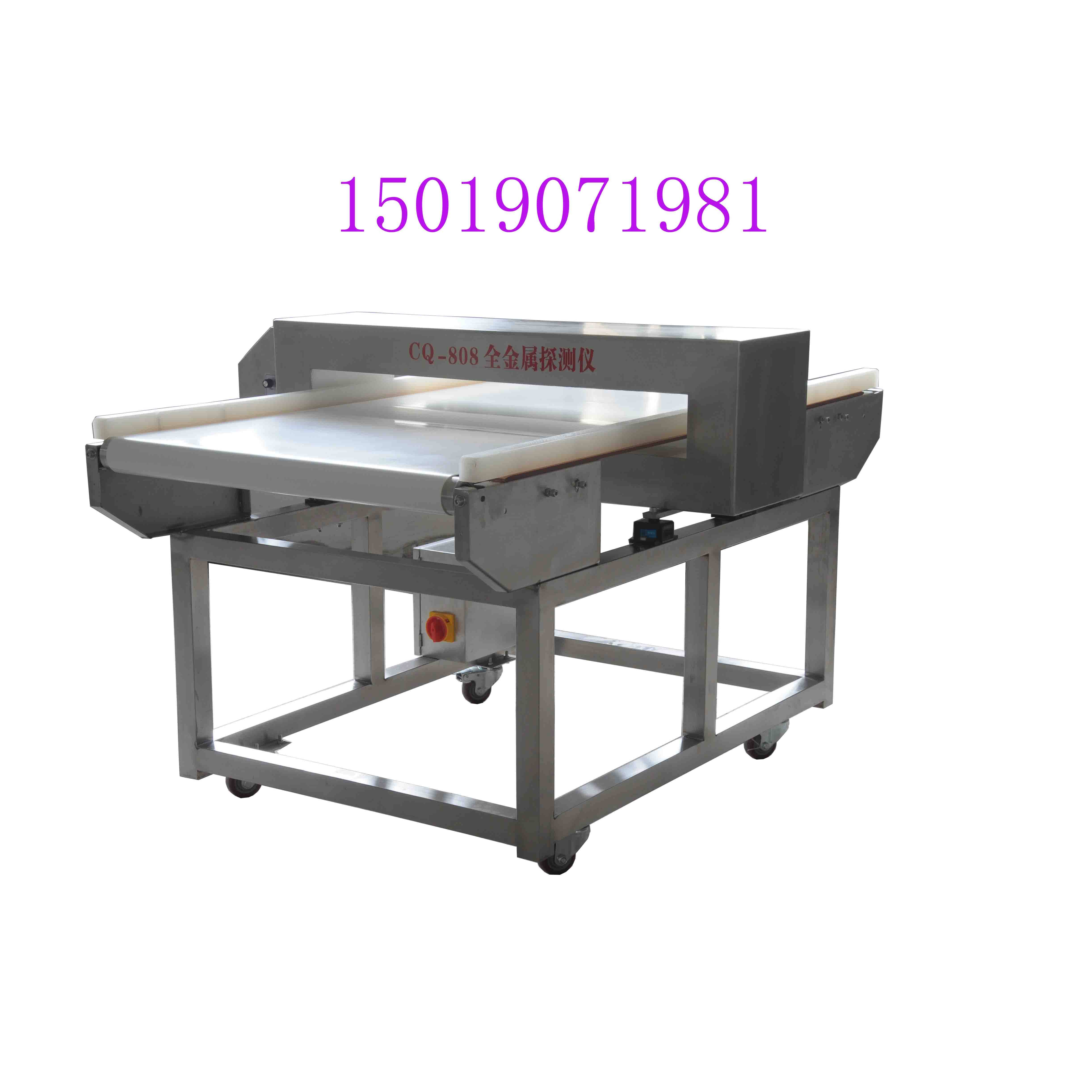 full metal detector needle machine for garment and food