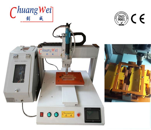 Screw Machine Manufacturers-SMT Screw Machine,CWSD-XY