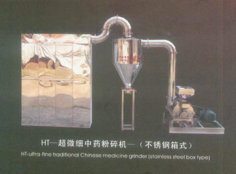 Chinese Herbal Medicine Pulverizer Ultrafine herb mill