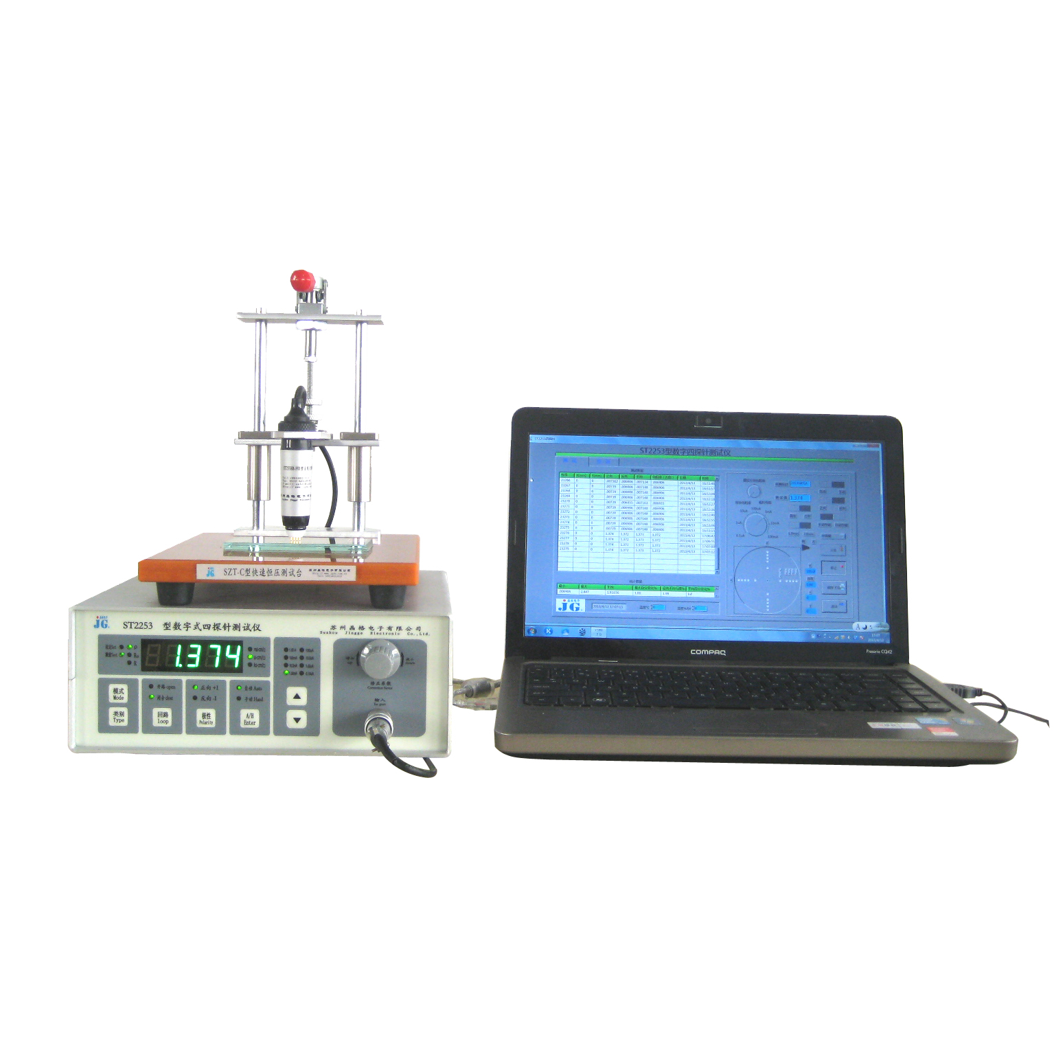 ST2253 digital four probe tester with software