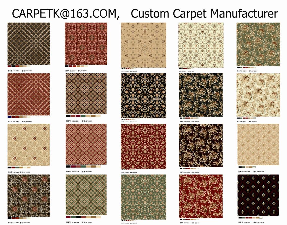 China lobby carpet, China dining room carpet, China custom carpet factory