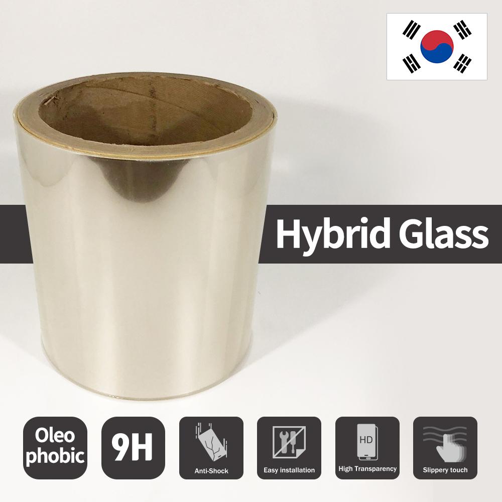 9H Hybrid Glass film