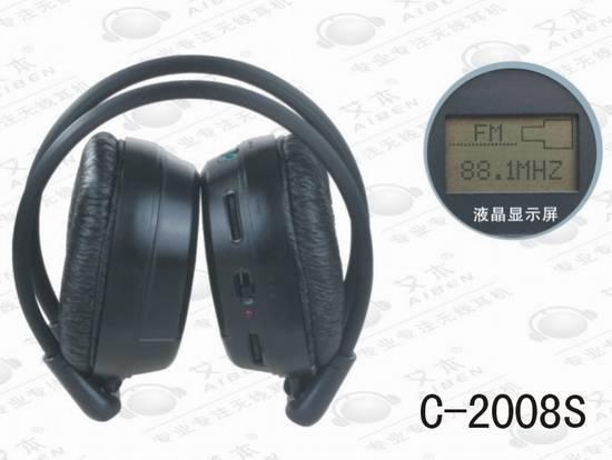 C-2008seducational wireless headphone/language teaching wireless headphone  with fm radio,LCD displa