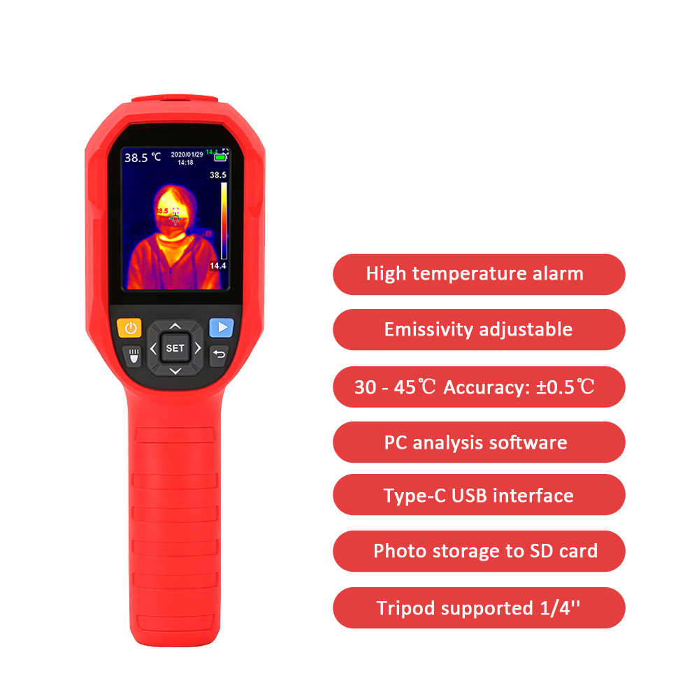 Professional infrared thermal imager camera thermal imaging scanner IN-1200H