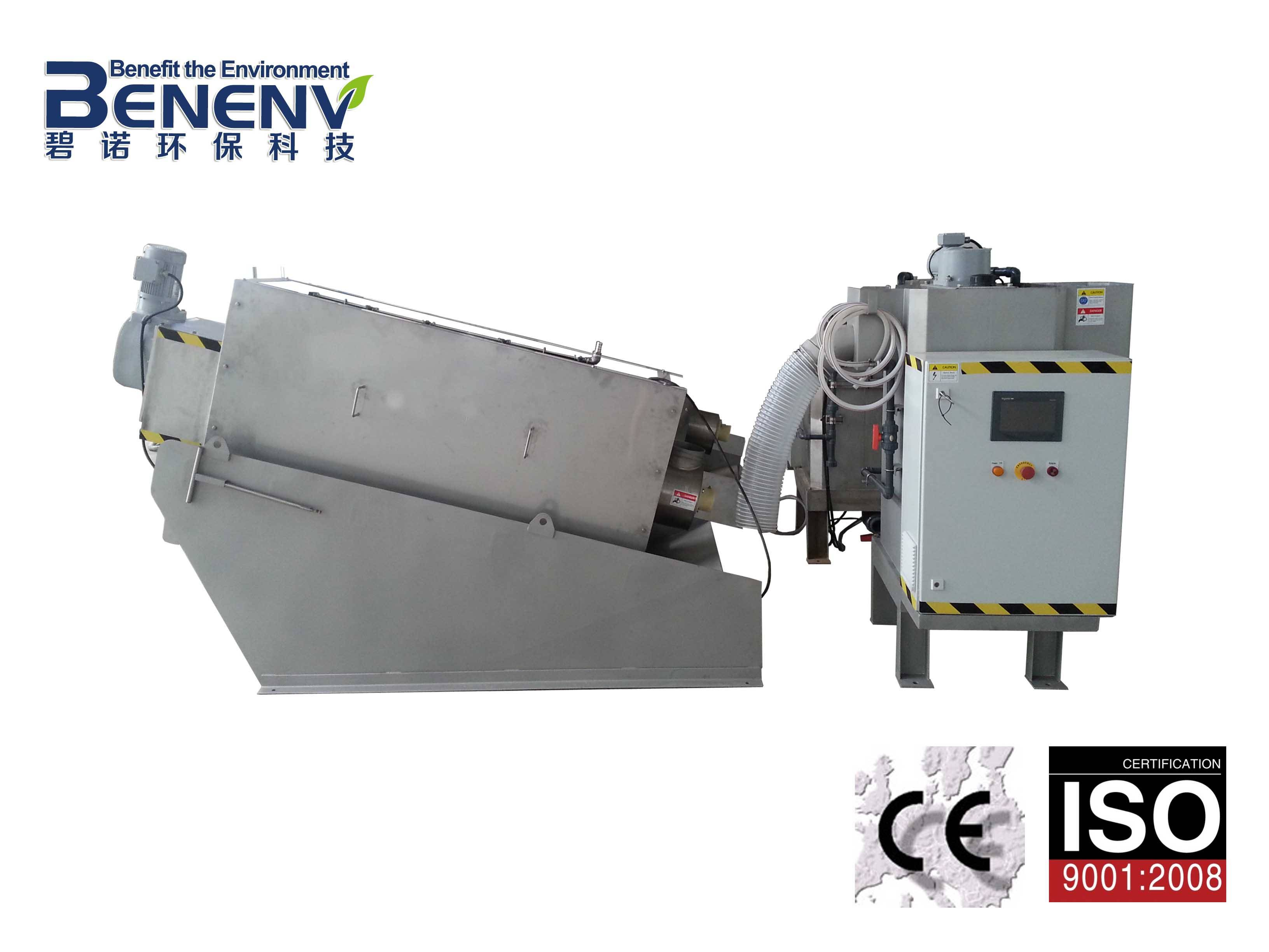 wastewater treatment equipment with CE certificate (MDS131)