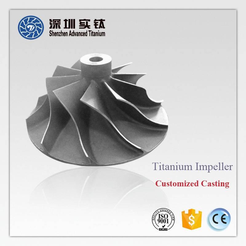 Titanium impeller and turbine casting supplier in China