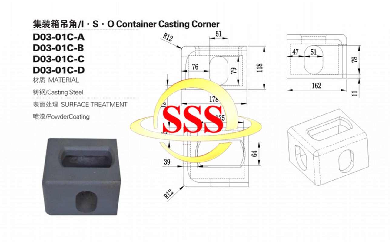 ISO corner casting
