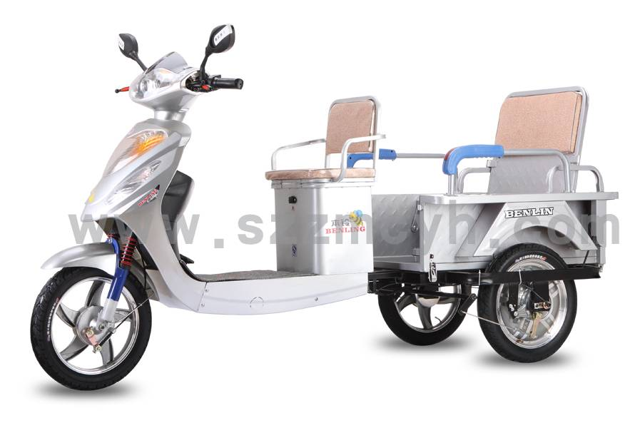 48V350W folding electric tricycle three-wheeler bike Made in China