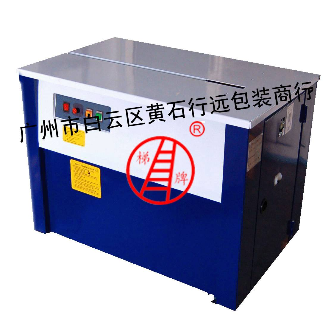 SP-01 Automatic strapping machine