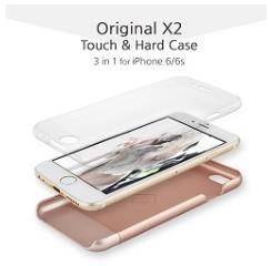 Touch Armor Case
