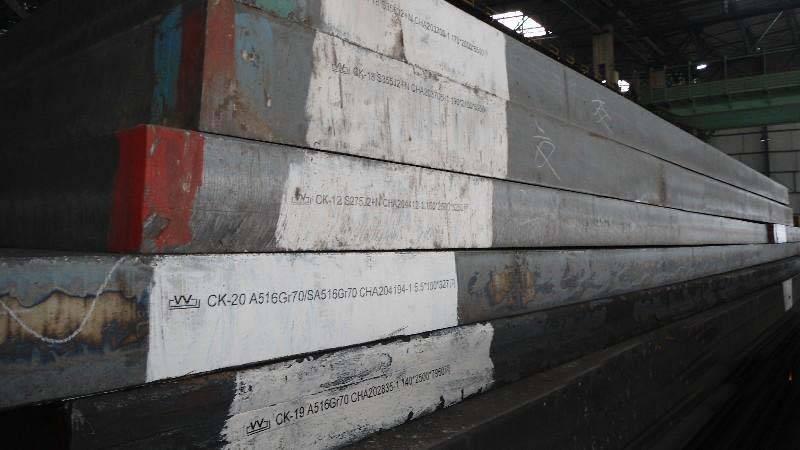 Boiler Quality Plate SA516 Gr60/65/70 (ASME SA516 GR70, P355NH, P355NL1)