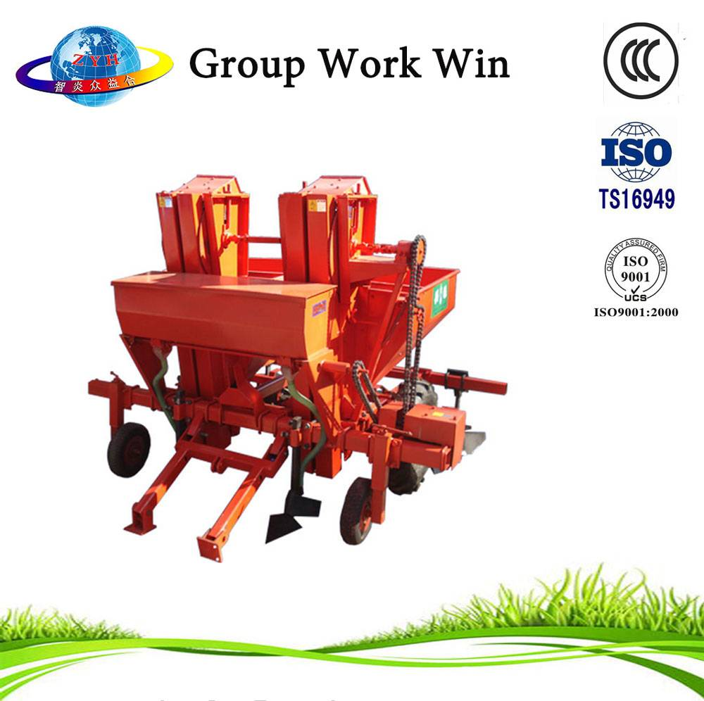 2CM-1 Potato planter