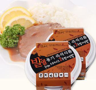 Honestfood Rice with Chicken chili sauce
