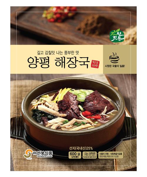 Zayeon Kitdeun Yangpyeong Haejang-guk