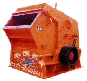 High efficiency mining stone rock fine impact crusher machine for electricity,highway,construction