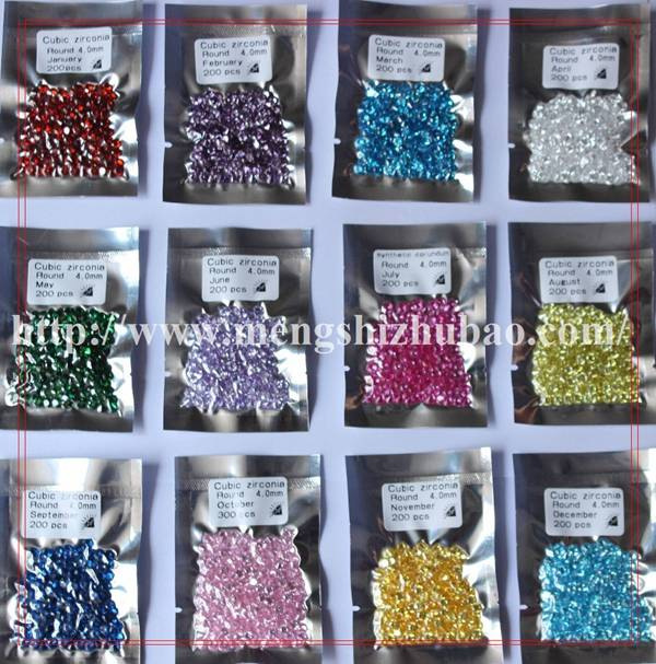Valuable gems round brilliant cut lab cubic zirconia gems