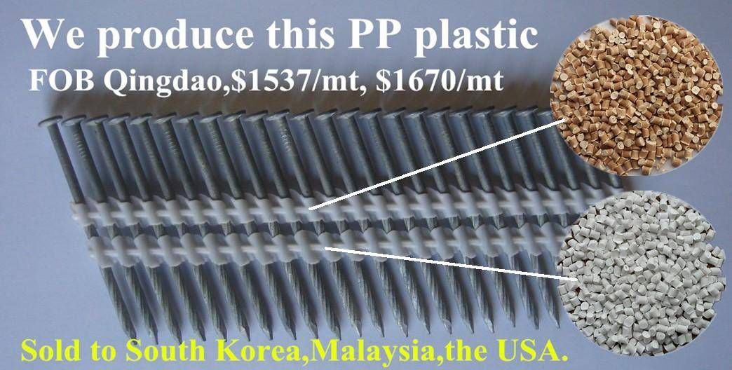modified PP plastic for plastic strip framing nail