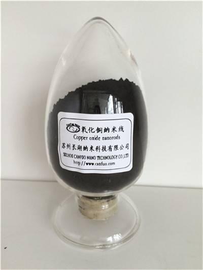 Porous copper Oxide nanorods