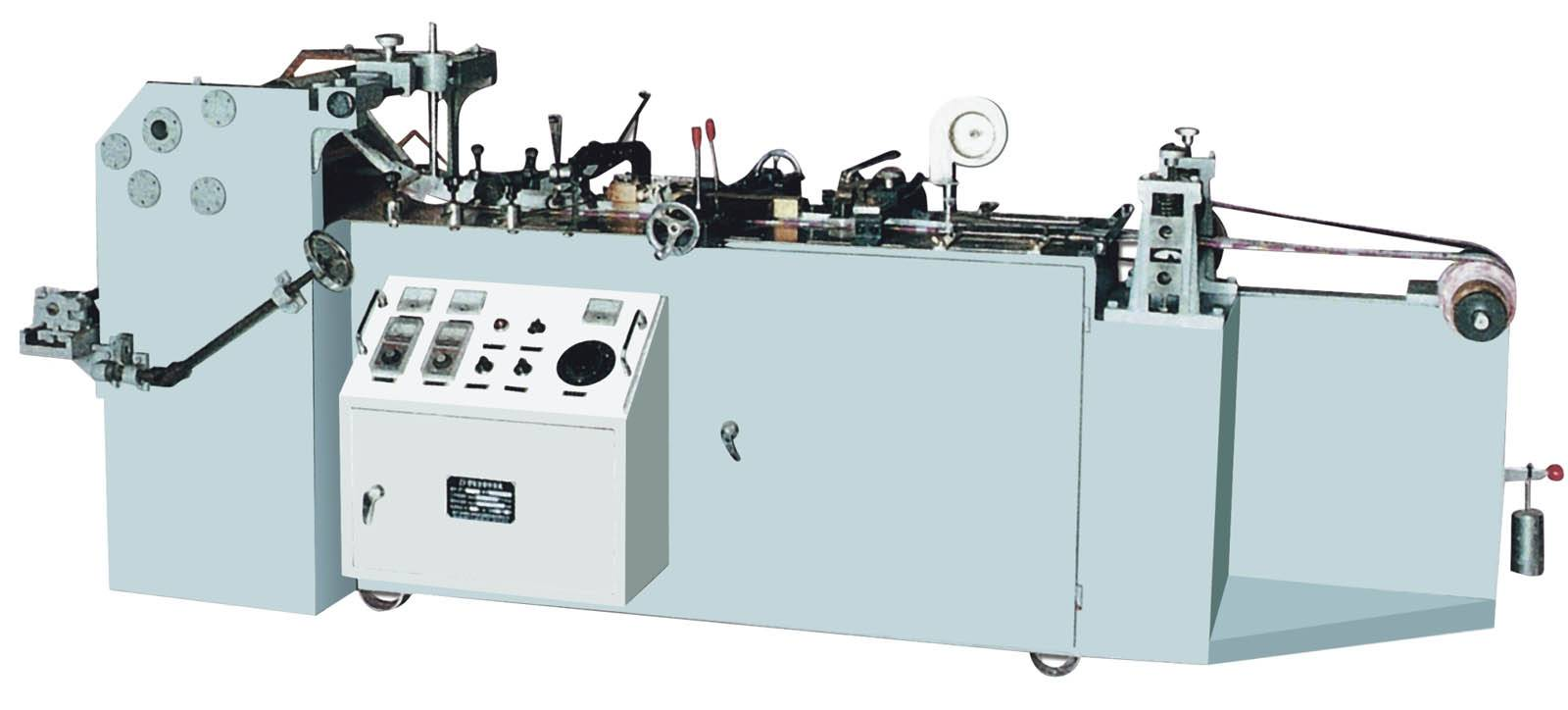 Center Sealing Machine (ZF-250)