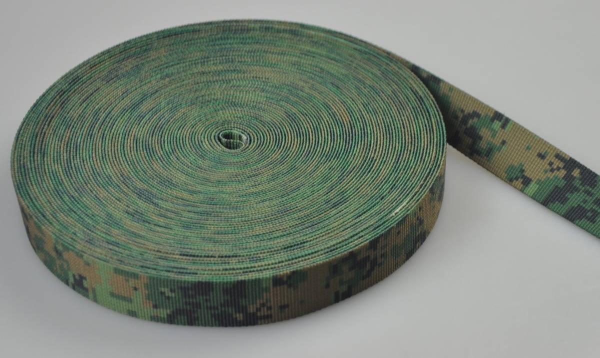 Digital camo pattern webbing