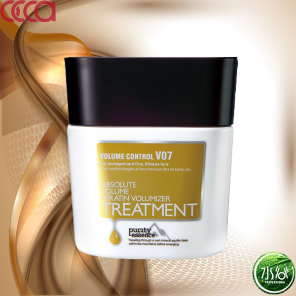 China Hair Care Products Manufacturer Private Label Professional Salon Keratin Hair Mask Treatment,