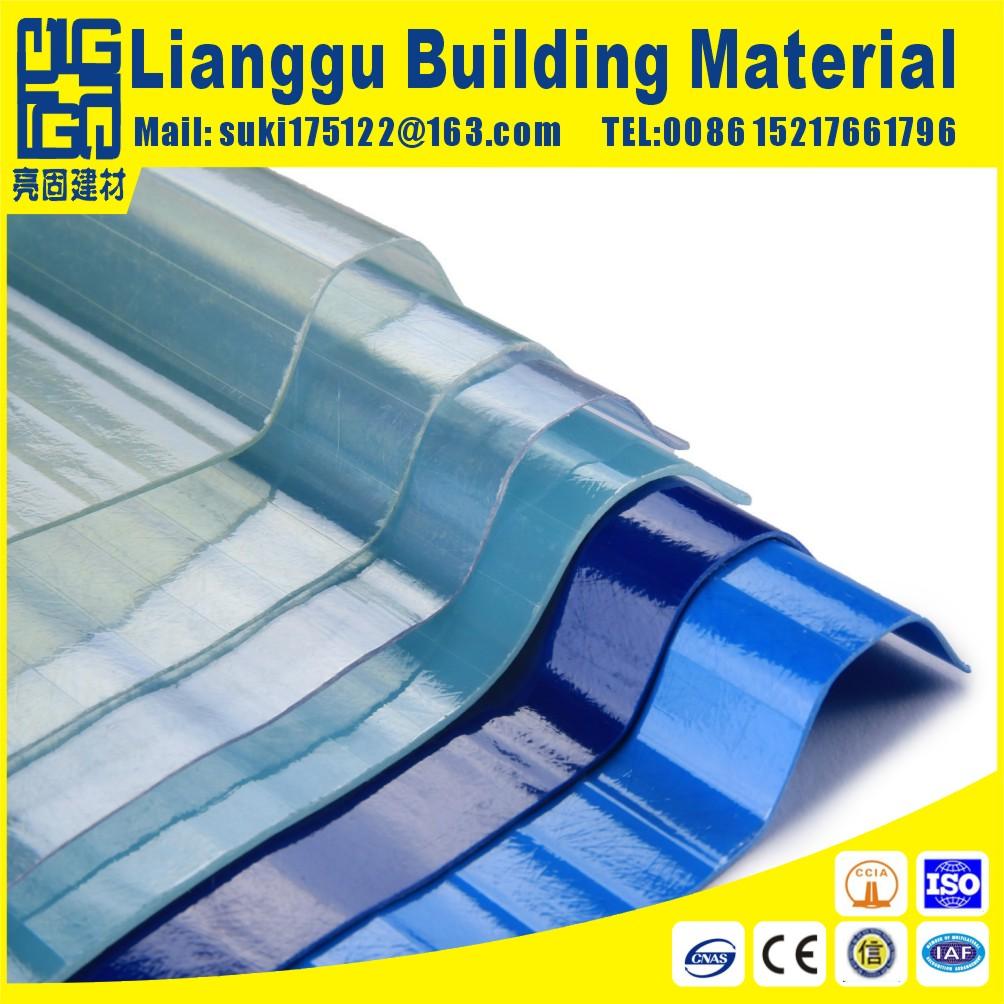 Yellowish resistant FRP Clear fiberglass flat roof panel