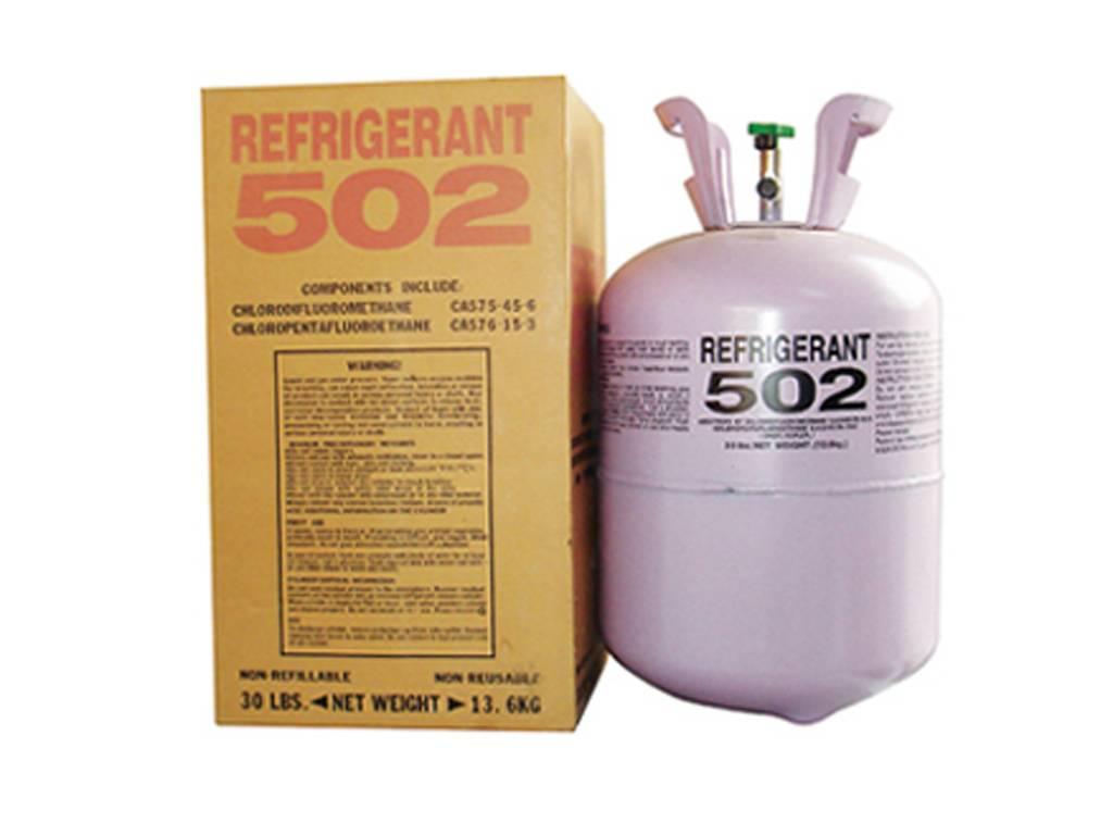Sell my virgin r502 refrigerant