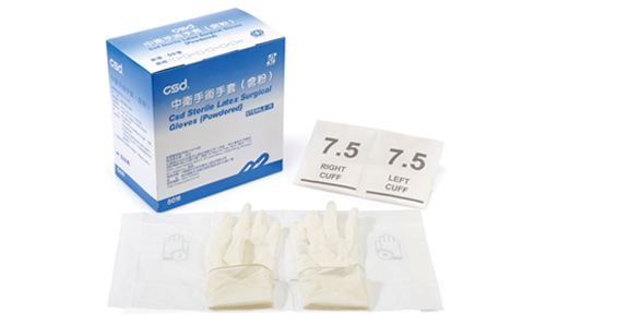 medical latex surgical glove