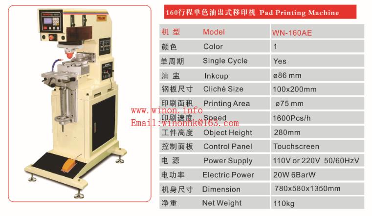 winon supply one color golf ball pad printer printing machine