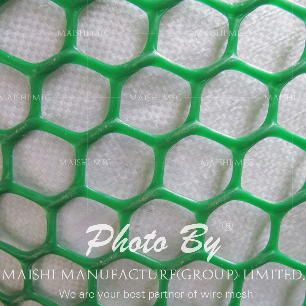 HDPE /PP Aquacultural fishing or oyster Netting