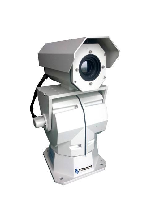 FS-UR73 PTZ Short Range Thermal Night Vision Camera