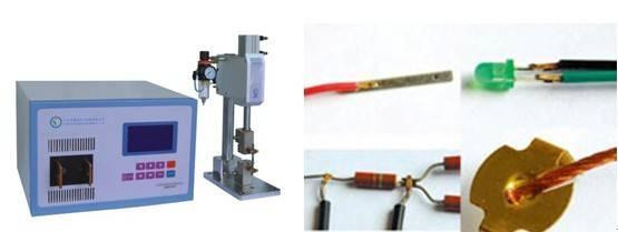 brass and LED pin inverter spot welding machine