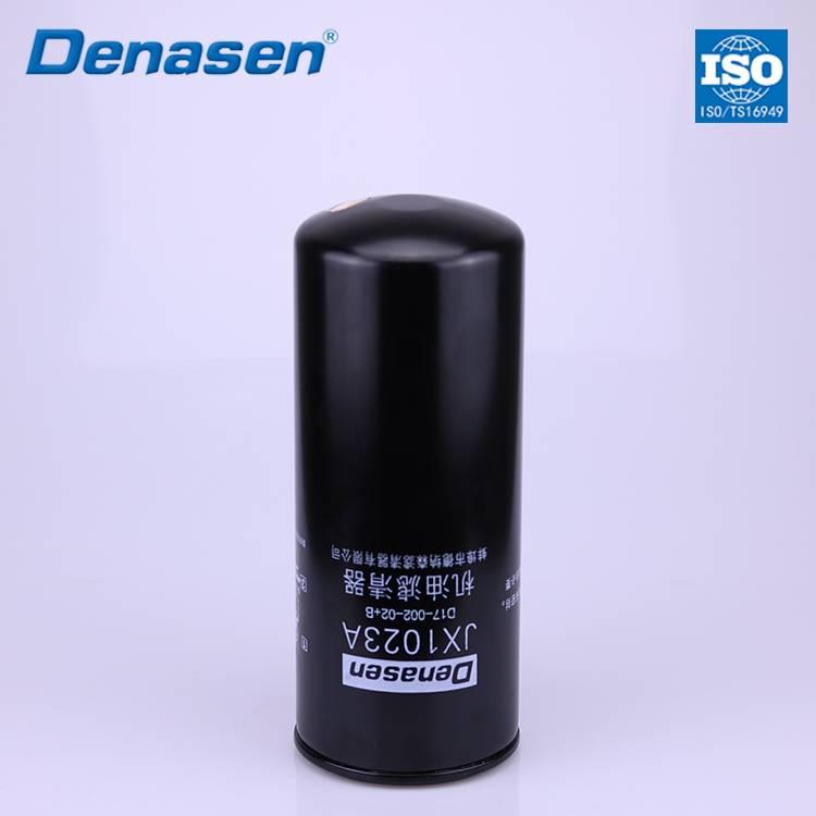 Sell diesel filter
