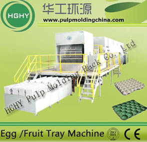 pulp molding machine egg tray machine