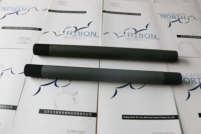 Vacuum Furnace Graphite Heating Tube