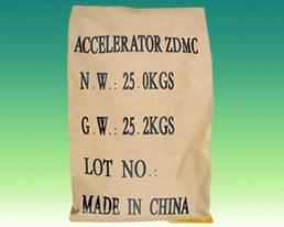 Rubber Chemicals -Rubber Accelerator ZDMC