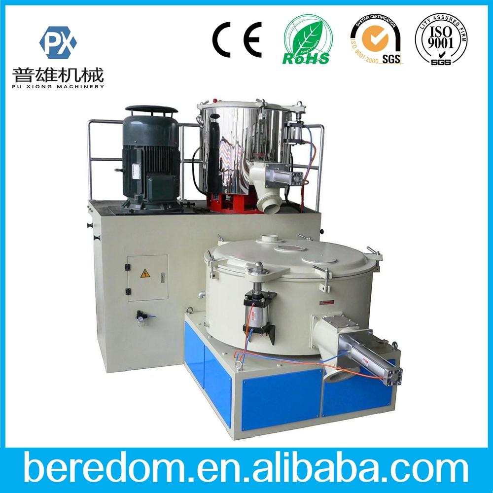 SRL-Z series PVC mixer