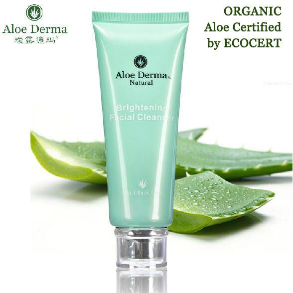 Aloe Vera Brightening and Moisturizing Facial Cleanser   118g
