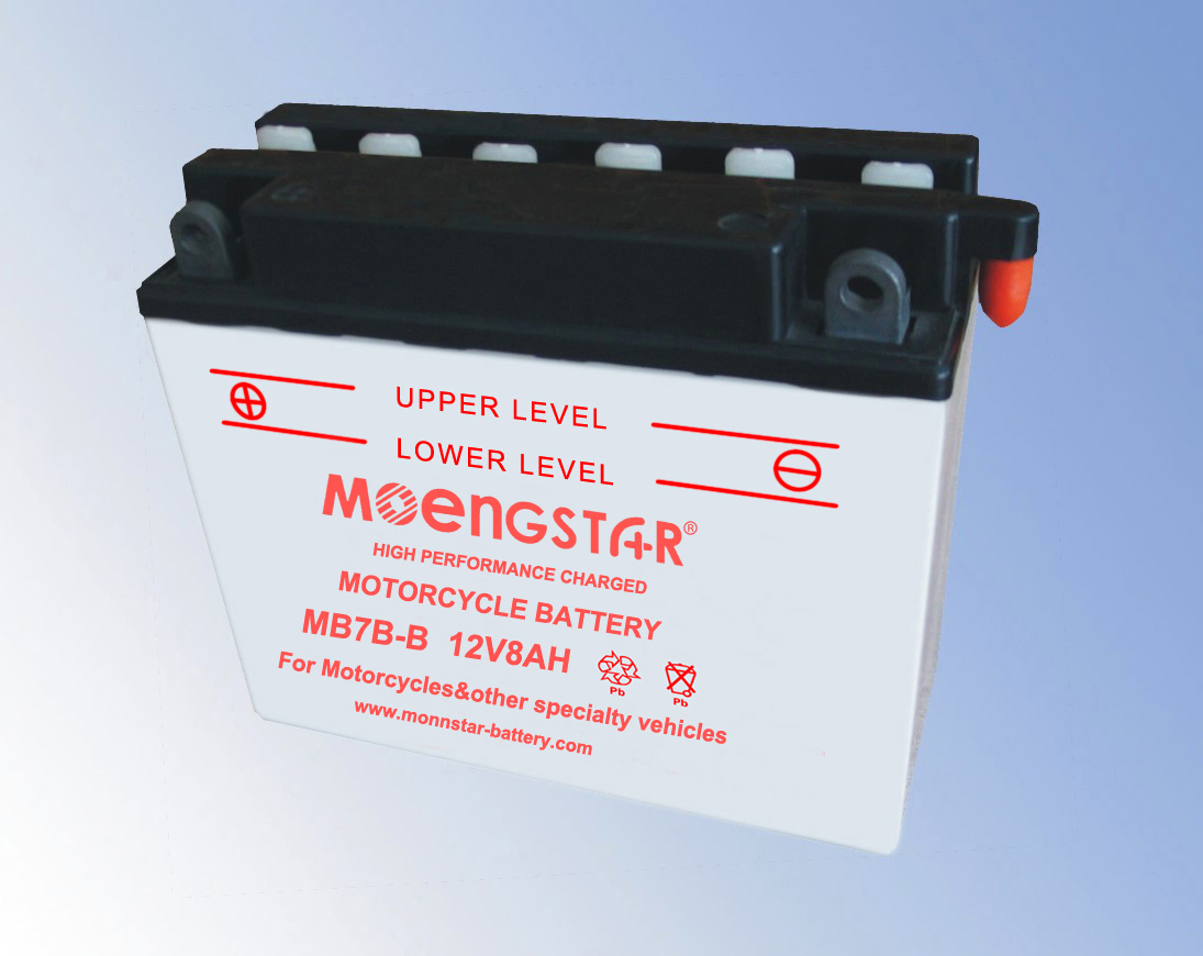 Yb7b-B Ms Maintenance Free High Performance Rechargeable Motorcycle Battery