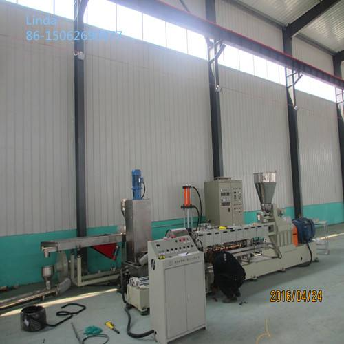 Inner and outer shield cable materials granulator
