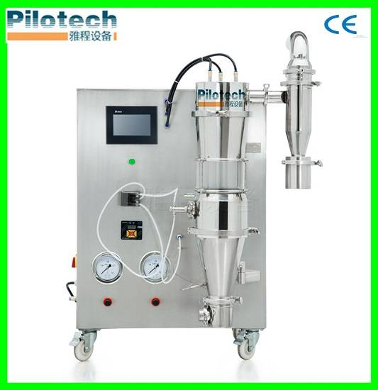 lab spray plastic granulator